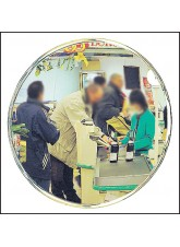 Security Surveillance Safety Mirror - 500mm Diameter